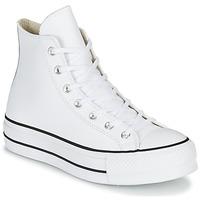 鞋子 女士 高幫鞋 Converse 匡威 CHUCK TAYLOR ALL STAR LIFT CLEAN LEATHER HI 白色