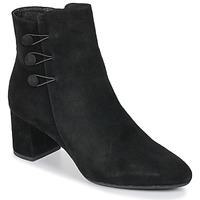 鞋子 女士 短靴 Betty London JOYE 黑色