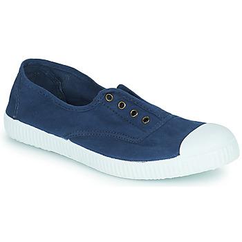 鞋子 球鞋基本款 Victoria 维多利亚 6623 Marino
