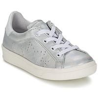 鞋子 女孩 球鞋基本款 Acebo's GAILA 银色