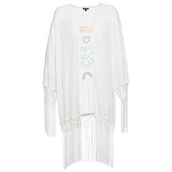 衣服 女士 羊毛开衫 Brigitte Bardot ANTOINETTE 白色