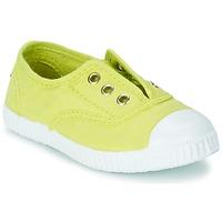 鞋子 女孩 球鞋基本款 Chipie JOSEPE 黄色