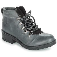鞋子 女士 短筒靴 Casual Attitude JAFA 灰色
