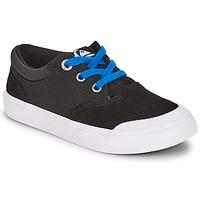 鞋子 男孩 球鞋基本款 Quiksilver 极速骑板 VERANT YOUTH 黑色