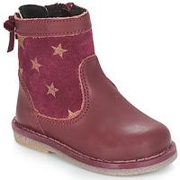 鞋子 女孩 短筒靴 André PARME 波尔多红