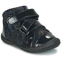 鞋子 女孩 短筒靴 André STAR 海藍色
