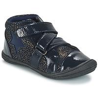 鞋子 女孩 短筒靴 André STAR 海蓝色