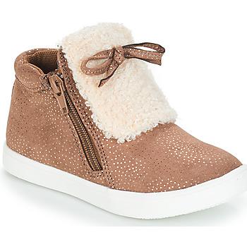 鞋子 女孩 短筒靴 André MOUFLON 米色