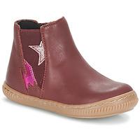 鞋子 女孩 短筒靴 André MAGENTA 波尔多红