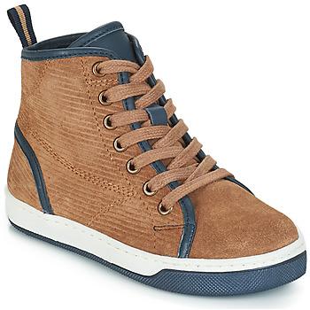 鞋子 男孩 短筒靴 André STREET 米色