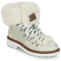 鞋子 女士 短靴 André TABULAE 白色