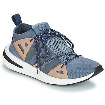 鞋子 女士 球鞋基本款 Adidas Originals 阿迪達斯三葉草 ARKYN W 灰色 / 米色