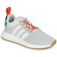 鞋子 球鞋基本款 Adidas Originals 阿迪达斯三叶草 NMD R2 SUMMER 灰色