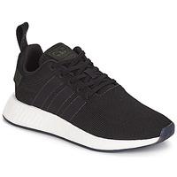 鞋子 球鞋基本款 Adidas Originals 阿迪达斯三叶草 NMD R2 黑色