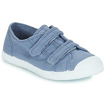 鞋子 儿童 球鞋基本款 André LITTLE SAND 蓝色