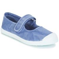 鞋子 女孩 平底鞋 André LA BLEUETTE 蓝色