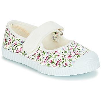 鞋子 女孩 平底鞋 André BOUQUET 多色
