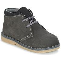 鞋子 男孩 短筒靴 Citrouille et Compagnie JUSSA 灰色