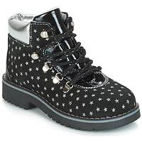 鞋子 女孩 短筒靴 Citrouille et Compagnie JORDA 黑色 / 銀色