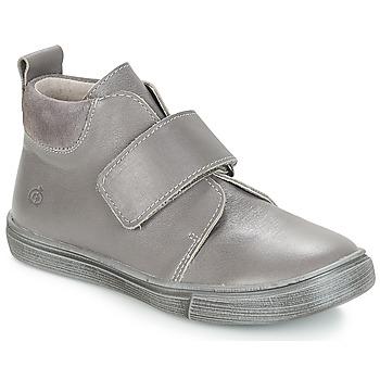 鞋子 男孩 短筒靴 Citrouille et Compagnie JOJAMO 灰色