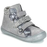鞋子 女孩 短筒靴 Citrouille et Compagnie JODIL 灰色