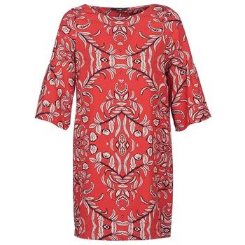 衣服 女士 短裙 Vero Moda VMGYANA 红色