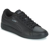 鞋子 男士 球鞋基本款 Puma 彪马 SMASH 黑色