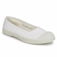 鞋子 女士 平底鞋 Bensimon BALLERINE 白色