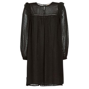 衣服 女士 短裙 Moony Mood BREYAT 黑色