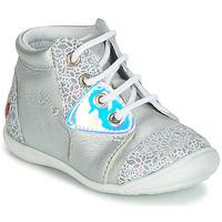 鞋子 女孩 高帮鞋 GBB VERONA 银灰色