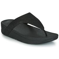 鞋子 女士 人字拖 FitFlop LOTTIE GLITZY 黑色