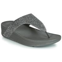 鞋子 女士 人字拖 FitFlop LOTTIE GLITZY 銀灰色