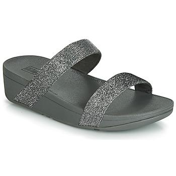 鞋子 女士 休閑涼拖/沙灘鞋 FitFlop LOTTIE GLITZY SLIDE 銀灰色