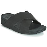 鞋子 女士 休閑涼拖/沙灘鞋 FitFlop LULU SHIMMERLUX SLIDES 黑色