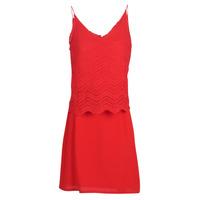 衣服 女士 短裙 Betty London KULIA 红色