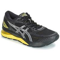 鞋子 男士 跑鞋 Asics 亚瑟士 GEL-NIMBUS 21 黑色 / 黄色