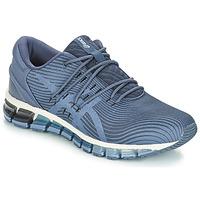 鞋子 男士 球鞋基本款 Asics 亚瑟士 GEL-QUANTUM 360 5 蓝色