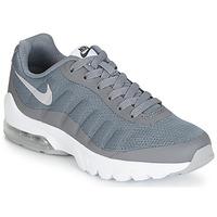 鞋子 男孩 球鞋基本款 Nike 耐克 AIR MAX INVIGOR GS 灰色
